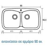 Sanitec Silk 319 (93x51 cm) νεροχύτης συνθετικός γρανίτης ΟΙΚΙΑΚΟΣ ΕΞΟΠΛΙΣΜΟΣ
