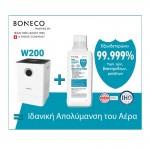 Boneco W200 Καθαριστής αέρα και Υγραντήρας